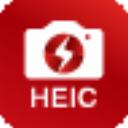 闪电苹果HEIC图片转换器 V3.6.3.0 官方版