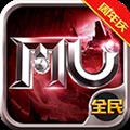 全民奇迹 V11.0.0 安卓版
