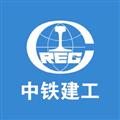 中铁建工 V1.0 苹果版