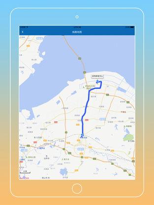 龙湾出行 V1.5.2 安卓版截图1