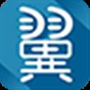 翼知讯 V2.0.2 iPhone版