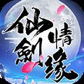 仙剑情缘10元版BT V1.0.0 安卓版