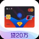 超人卡 V2.1.1 安卓版