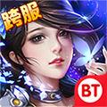后宫三国红颜版BT V1.1.0 安卓版