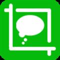 微信对话生成器最新版 V5.3 安卓版