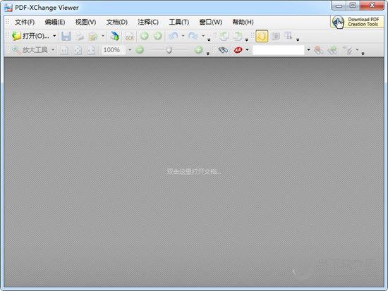 PDF XChanger Viewer