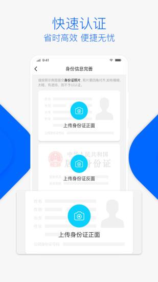 联动云租车 V4.9.0 官方安卓版截图2