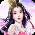仙界幻世录 V1.0.4 安卓版