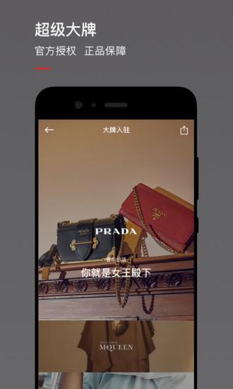 魅力惠 V4.6.6 安卓版截图4