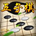 五子棋经典版 V2.01 安卓版