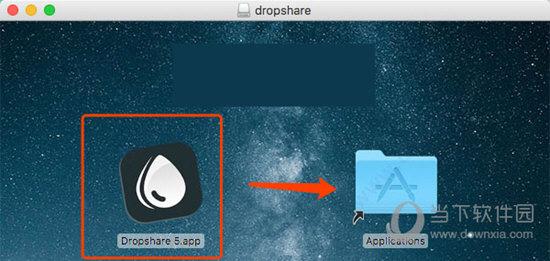 Dropshare