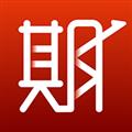 期掌柜 V3.7.0 安卓版