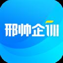 邢帅企训 V1.7.1 安卓版