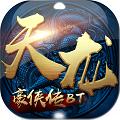 天龙豪侠传畅玩版 V1.0.0 安卓版