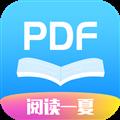 迅捷PDF阅读器手机破解版 V1.3.9 安卓版