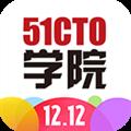 51CTO学院 V3.5.2 安卓版