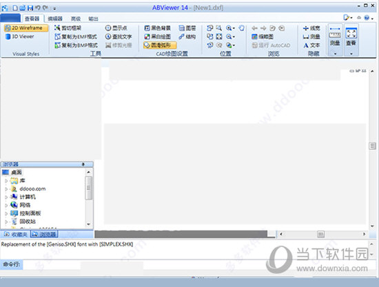 ABViewer 14破解版