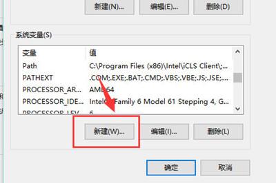 Win10 JDK环境变量配置