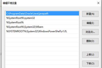 Win10配置Java环境变量