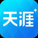 天涯社区 V7.1.3 iPhone版