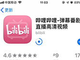 App Store怎么更新软件 更新应用程序方法介绍