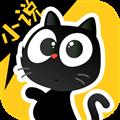 花溪小说 V3.0.2 安卓版