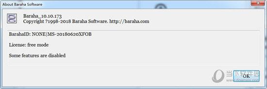 Baraha