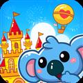 儿童宝宝游戏乐园 V43.1.1 安卓版