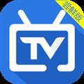 电视家尝鲜版 V1.4.8 安卓版