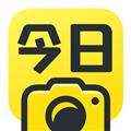 水印相机今日 V1.4.5 苹果版