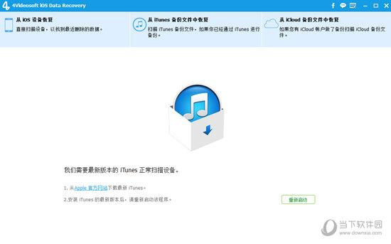 4Videosoft iOS Data Recovery