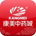 康美中药城 V1.5.3 苹果版