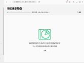 QQ音乐微云音乐云盘怎么用 微云音乐云盘使用方法介绍