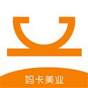 妈卡美咖 V1.0.1 安卓版