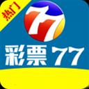 彩77手机版 V1.0 官网最新版