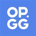OP.GG V5.1.2 苹果版