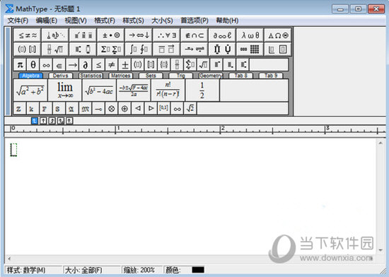 mathtype5.2注册码永久激活版