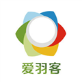爱羽客 V5.3 免费PC版