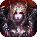黑暗与荣耀高爆版 V2.1.5 安卓版
