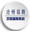 农资管家系统 V3.7 官方版