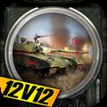 巅峰坦克 V1.2.6 安卓版
