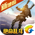 光荣使命 V1.0.28 iOS版