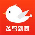 飞鸟到家 V1.0.9 安卓版