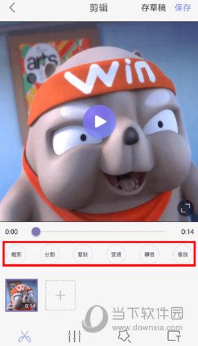 快影官网下载