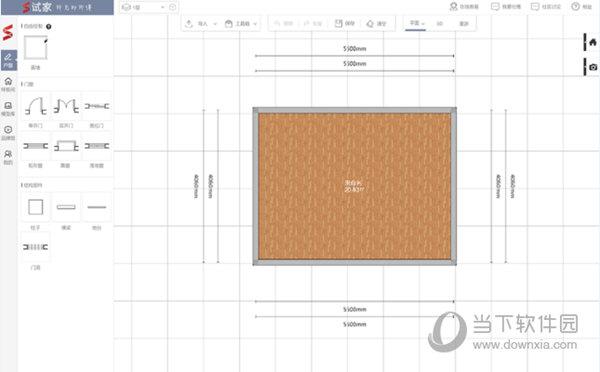 试家3D装修设计Mac版