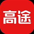 高途课堂 V4.5.0 iPhone版