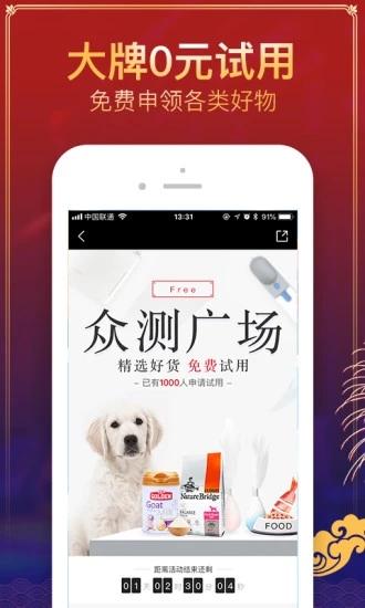 波奇宠物 V4.5.3 安卓版截图4