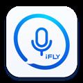 讯飞语音输入 V1.1.1224 Mac版