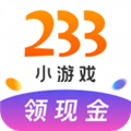 233小游戏 V2.2.0.2 安卓最新版