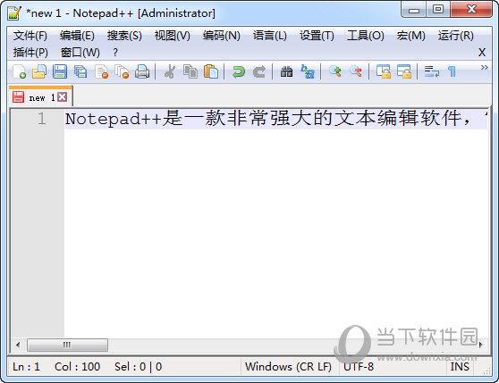 notepad++绿色中文版